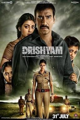 Drishyam – Story Line